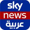 Sky News Arabia