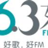 96.3 HaoFM
