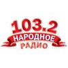 Narodnoe Radio