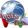 Thuhina Radio by Ashen