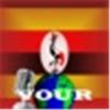 voice of uganda radio