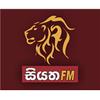 Siyatha FM
