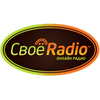 Electroswing Svoe Radio