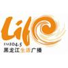 Heilongjiang Life Radio