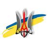Radio Free Ukraine / Радіо Вільної України