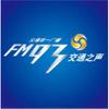 Zhejiang Traffic Radio