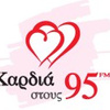 Kardia 95 FM