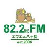 FM Yatsugatake
