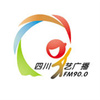 Sichuan Entertainment Radio