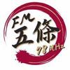 FM Gojo