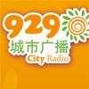 Xinjiang City Radio