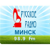 Russian Radio - Minsk