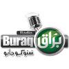 Radio Buraq Sialkot