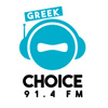 Greek Choice