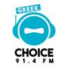 Greek Choice