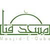 Masjid E Quba
