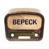 Radio Veresk