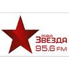 Радио Звезда