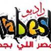 Arabesk Egypt