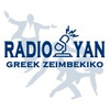 Radio YAN - Greek Zeimbekiko