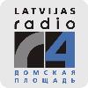 Latvijas Radio 4