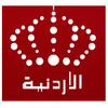 JRTV Amman FM (Arabic Channel)