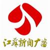 Jiangsu News Broadcast