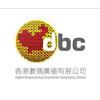 DBC 7 Digital We