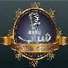 Radio shabab bgd