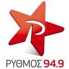 RYTHMOS 949