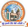 Gurdwara Dukh Nivaran Sahib, Surrey, BC, Canada