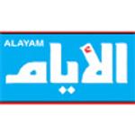 Alayam FM