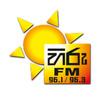 ABC Hiru FM