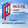 Radio Republic of Donetsk