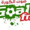 Goal FM - Sout El Kora