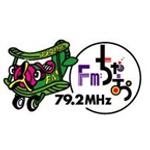 FM Chao