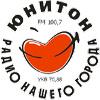 Радио Юнитон - 100.7 FM