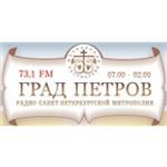 Radio Town of Petrov