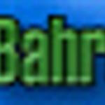 Radyo Bahrulirfan