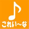 Koreiina Radio