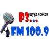 MNB P3 FM