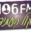 106FM Kol Heatid
