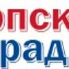 Srpski radio