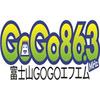 Fujisan GOGO FM