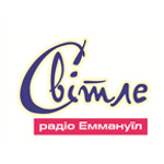 Radio Emmanuel