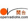 Open Radio Hong Kong