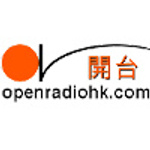 Open Radio Hong Kong