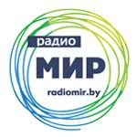 """Radio """"Mir"""""""