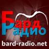 Bard-Radio