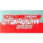 Station 2000